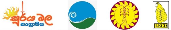 sbs_sea